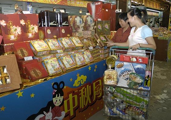 2005 中秋月饼销售战役在农工商超市开始打响图片